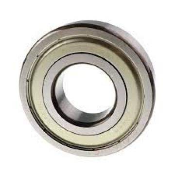 17 mm x 47 mm x 19 mm  ISO 2303-2RS self aligning ball bearings